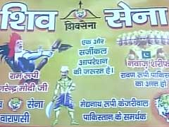On Varanasi Posters, PM Modi Is Ram, Nawaz Sharif Ravana
