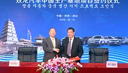 Mahindra-Owned Ssangyong Motors To Ink Joint Venture With Shaanxi Automobile Group of China