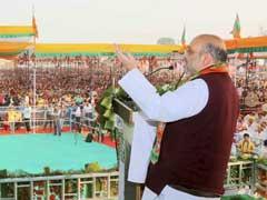 नोटबंदी के फैसले से पहले जमीन खरीद पर भाजपा ने कांग्रेस के आरोप खारिज किए