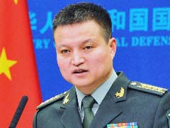 China, Nepal To Conduct First Ever Joint Military Drill
