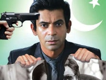 Coffee With D Movie Review: Sunil Grover's Film Is Fun In A Ditzy Way