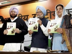 Congress Manifesto Offers To End VIP Culture In Punjab