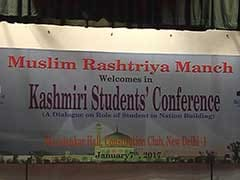 RSS Affiliate Holds Dialogue With Kashmiri Students On Nation-Building