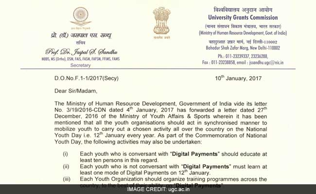 University Grants Commission's National Youth Day Plan: Asks Universities To Promote Digital Payments