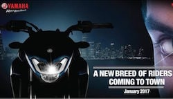 Yamaha FZ25 Launch: Highlights