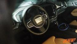 2017 Volvo XC60 Interior Leaked In New Spy Shots