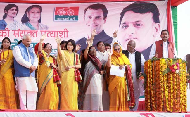 UP Elections 2017: No Confusion No Mistake, Only Cycle Only Akhilesh Yadav, Wife Dimple To Voters