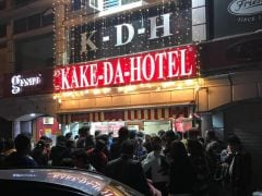 Video of Man Kneading Dough With Feet Lands Kake Da Hotel In Trouble