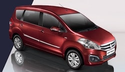 Maruti Suzuki Ertiga Limited Edition Launched In India At Rs. 7.85 Lakh