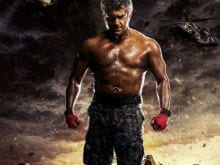 <i>Thala 57</i> First Look: Presenting Ajith As A Fearless Interpol Officer