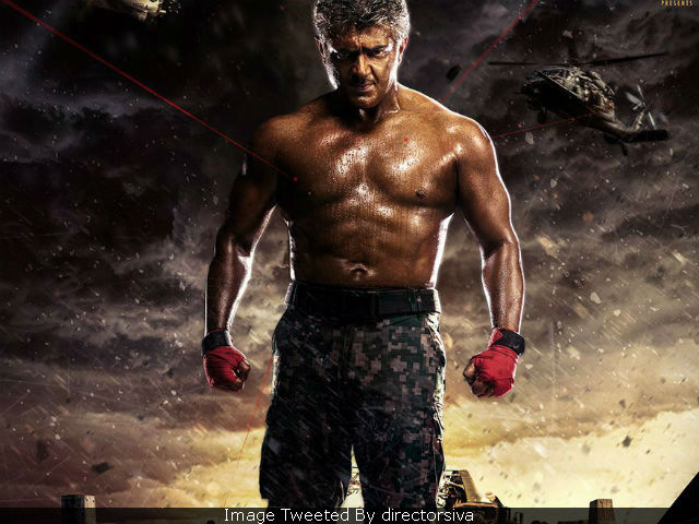 Thala 57 First Look: Presenting Ajith As A Fearless Interpol Officer