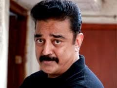 Actor Kamal Haasan Escapes Fire At Chennai Home, No One Hurt