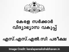 SSLC Maths Paper Leak: Kerala Government Orders Vigilance Probe