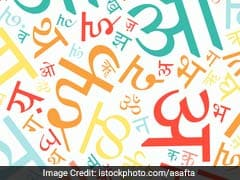HRD May Formulate Common Hindi Teaching Scheme For Varsities
