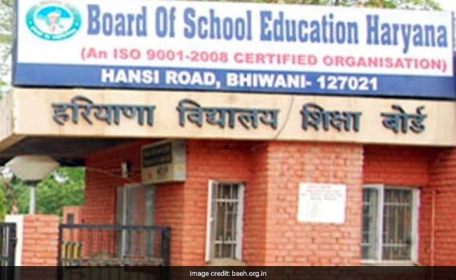 HBSE 10th Result 2017: Know How To Check Online