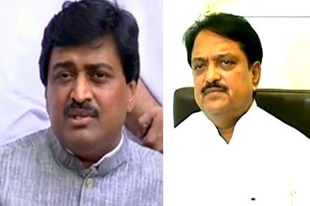 Maharashtra: So who will be chief minister?