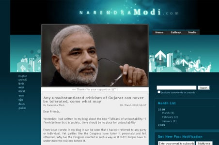 Modi blogs to stress he condemns Gujarat riots