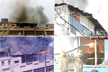 Another major fire in Bangalore, no casualties