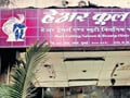 Cops bust lunch-break 'massage' parlour in Mumbai