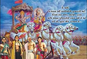 Narendra Modi depicted as Lord Krishna in BJP advertisement