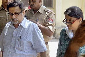 Aarushi murder case: Hearing adjourned till June 8