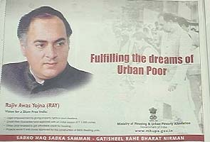 Rajiv Gandhi's birth anniversary prompts government ads worth crores