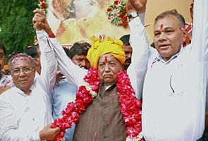 Keshubhai Patel formally launches Gujarat Parivartan Party