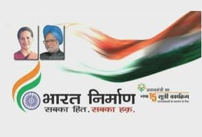 UPA's Rs 100 crore ad blitzkrieg amid talks of austerity