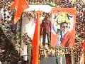 Bal Thackeray's funeral procession on way to Shivaji Park; lakhs of supporters present
