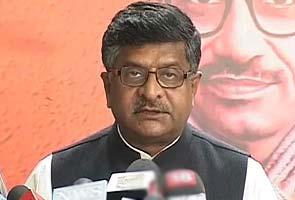 BJP dismisses controversial blog's allegations against Narendra Modi