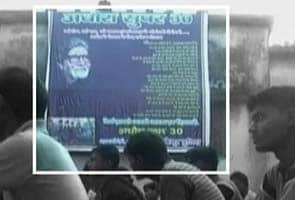 Bihar police removes poster after Big B's tweet