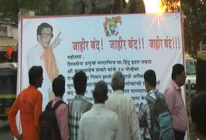 Facebook arrests: Schools, markets shut for Shiv Sena bandh in Palghar today