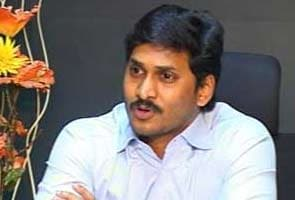Jaganmohan Reddy's bail plea rejected
