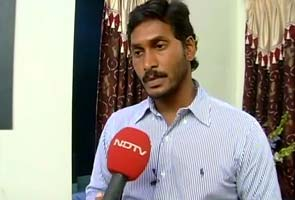 Jagan Mohan Reddy's judicial remand extended till December 19