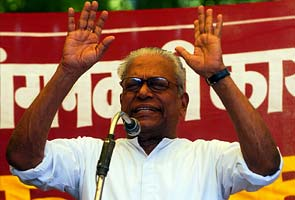 Former Kerala Chief Minister VS Achuthanandan's personal aides to be sacked from CPI-M