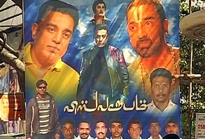 Release of Kamal Haasan's 'Vishwaroopam' delayed in Bangalore