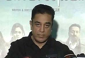 Kamal Haasan says he'll delete objectionable words: Highlights