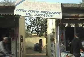 Acid attack on schoolgirls in Faridabad