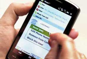 Now, send a text message to charge your cellphone