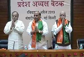 Don't speak out of turn on party's PM nominee: BJP tells workers in office bearers' meet