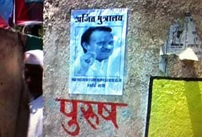A urinal dedicated to politician Ajit Pawar by opponents