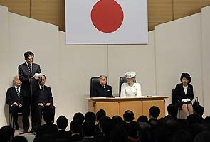 In nationalist move, Japan marks sovereignty day
