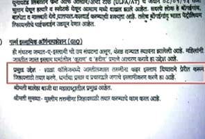 Mumbai Police shocker: Muslim institute is enrolling girls for jihad