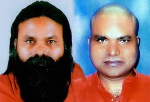 BSP leader's murder: Delhi Police release photos of spiritual guru