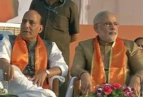 BJP new office bearers' first meet today, to discuss 2014 strategy