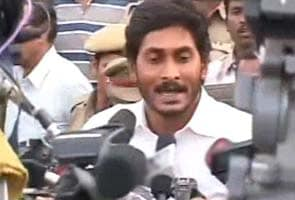 Jagan Mohan Reddy's bail plea rejected by Supreme Court