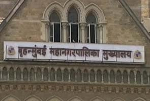 9500 crucial files missing from Mumbai civic corporation building: security compromised?