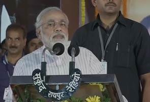 Narendra Modi addresses rally in Chhattisgarh: Highlights