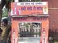 In Patna, NaMo chai stalls help market Narendra Modi's rally later this month