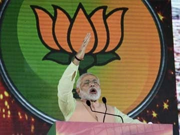 Narendra Modi to address rally in Bangalore on November 17, BJP seeks high security